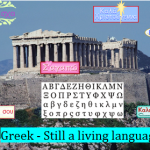 Difference Between Greek and Latin Language