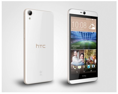 Difference Between HTC Desire 826 and Lenovo P90 - HTC Desire 826 Image