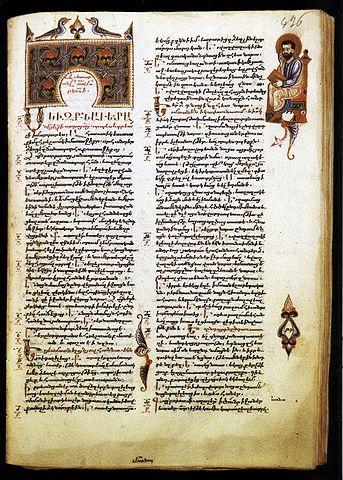 Manuscript vs Inscription