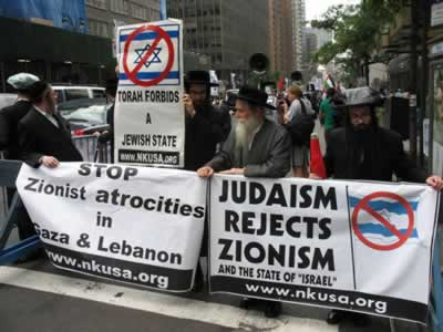 Zionism vs Judaism