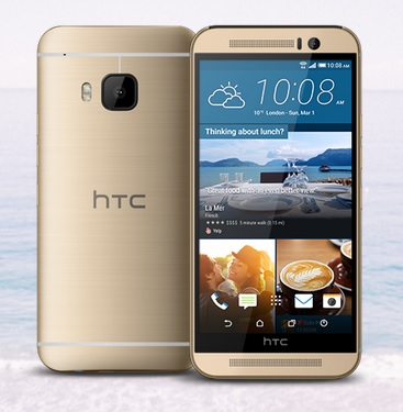 Difference Between LG G4 and HTC One M9